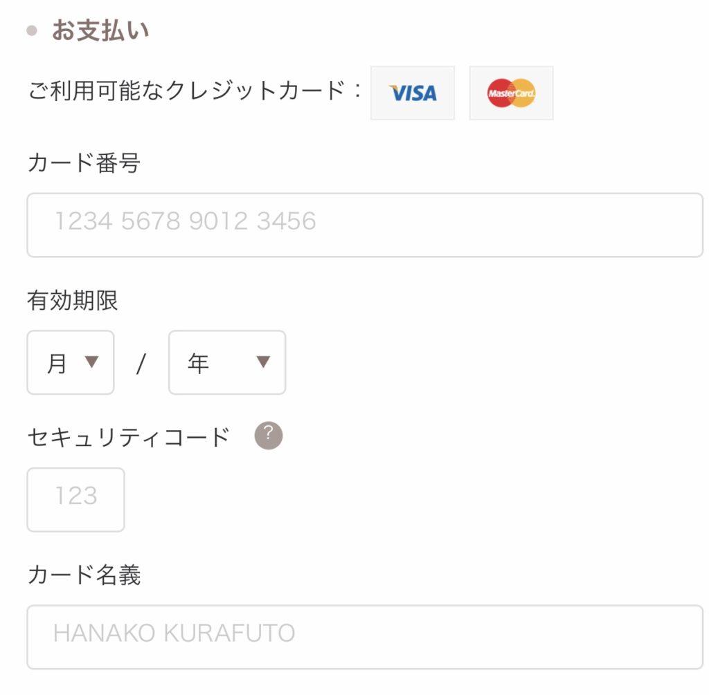 オンラインワークショップの検索・予約ができるCraftie(クラフティ)