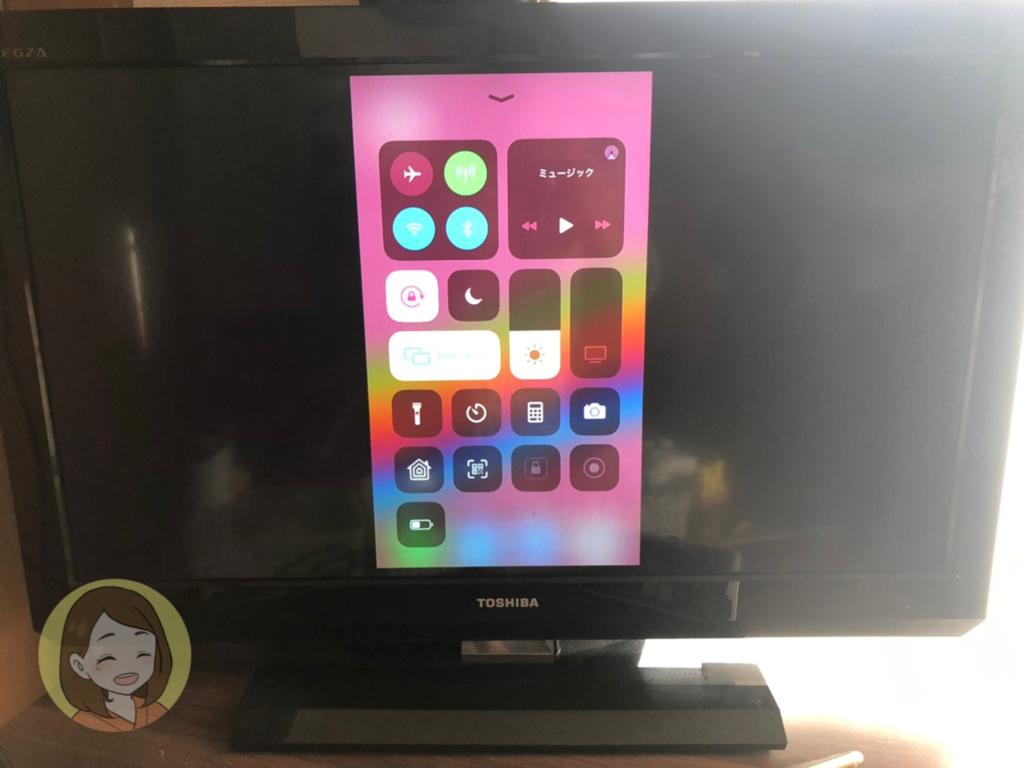 【神グッズ】iPhoneの画面をテレビの大画面で見る方法!子どものスマホ対策