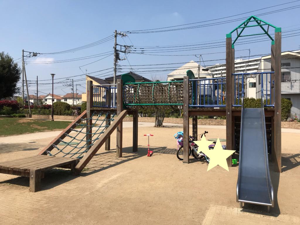 【関前四丁目公園】ご近所さんにおすすめ!人も少なくのんびりできる公園@武蔵野市