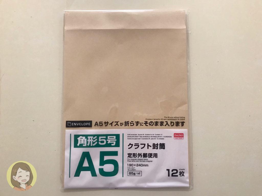 【ハンドメイド初心者向け】袋一つでおしゃれで簡単!ラッピング・梱包方法