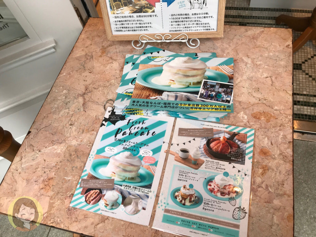 【生クリーム専門店MILK@吉祥寺】ふわとろ生クリーム&しっかりとしたパンケーキ