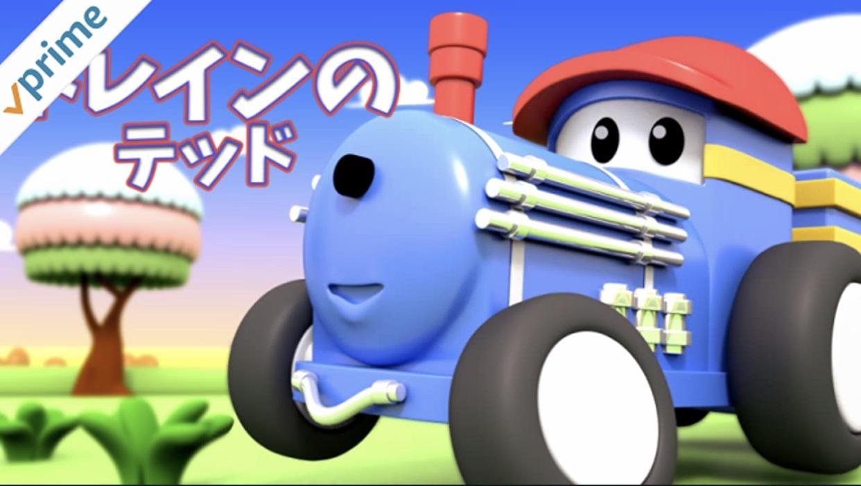 【Amazonプライムビデオ】トーマス好きな子どもにおすすめ知育アニメ