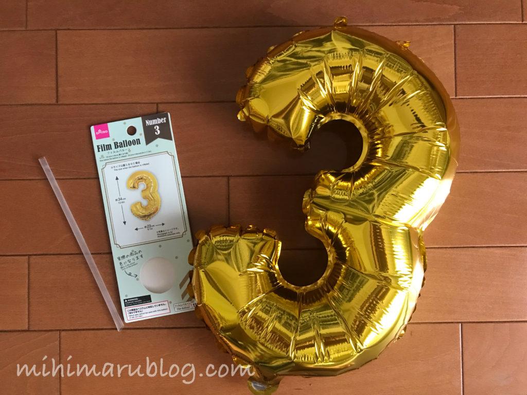 【誕生日】おうちフォトスタジオの背景はモノクロで簡単おしゃれに!