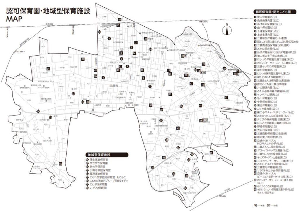 【三鷹市】待機児童対策!0歳児クラスがない保育園があるの知ってる?