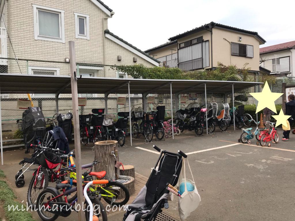 自転車や三輪車、ゴーカートに乗れる!三鷹上連雀交通公園を紹介!